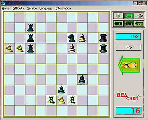 Chess Lines 1.6 - гибрид шахмат и Lines